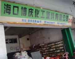 海南竞技宝app苹果版ios竞技宝
